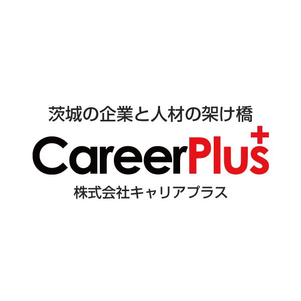 キャリア 株式 会社